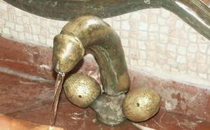 toilet21E