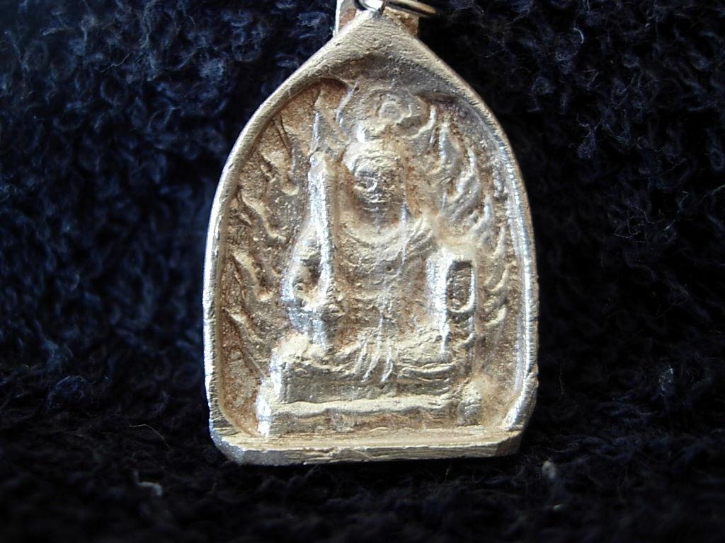 不動明王の画像 p1_37